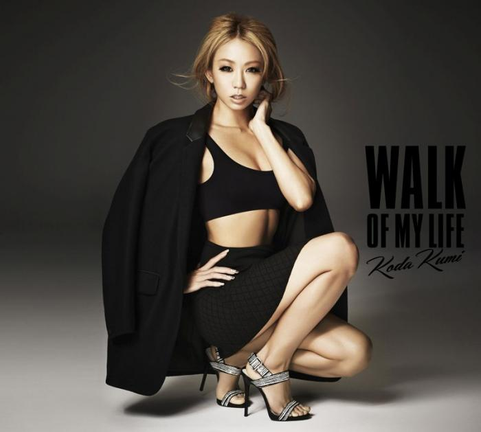 Kumi Koda releases 'Walk of my Life'