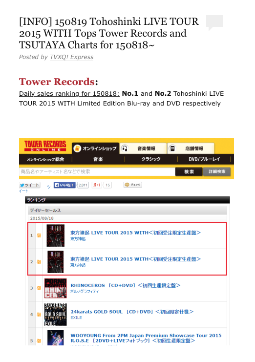 Tohoshinki's live DVD #1 & #2 in Tower Record's Japanese Official Chart